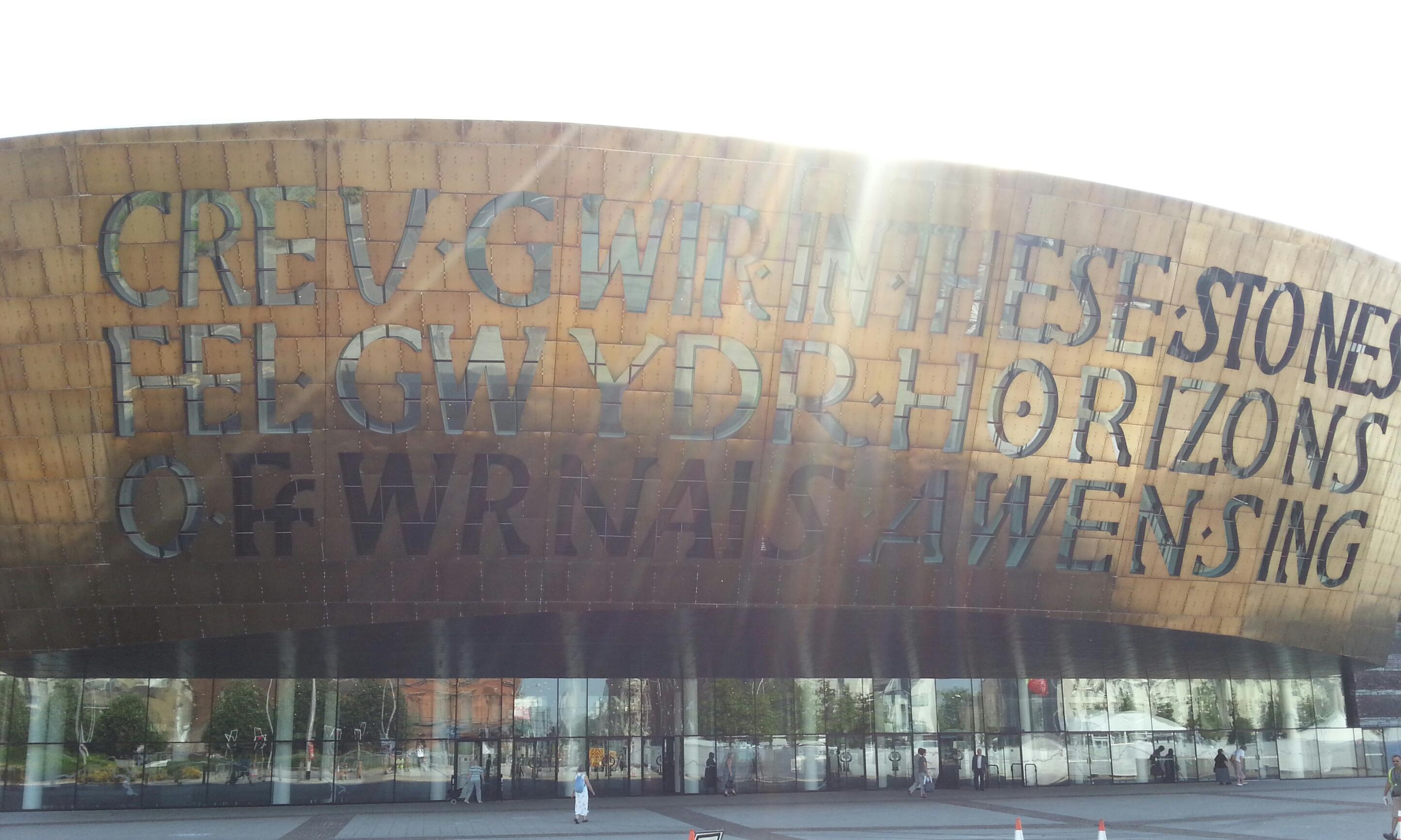 millennium centre exterior