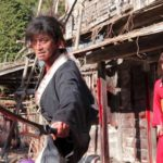 Review Blade Of The Immortal by Jonathan Evans